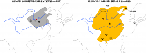 周と秦の支配領域の広さの比較