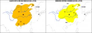 始皇帝の時代の秦と建国初期の漢帝国の支配領域の比較1