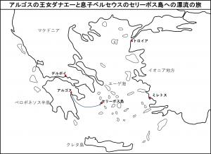 アルゴスの王女ダナエーと息子ペルセウスのセリーポス島への漂流の旅