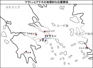 マラトンとアテネの地理的な位置関係