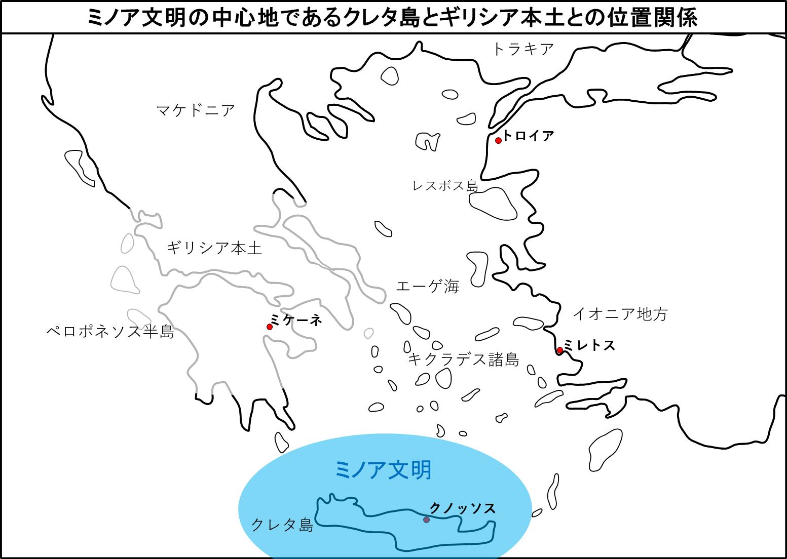 ミノア文明の中心地であるクレタ島とギリシア本土との位置関係