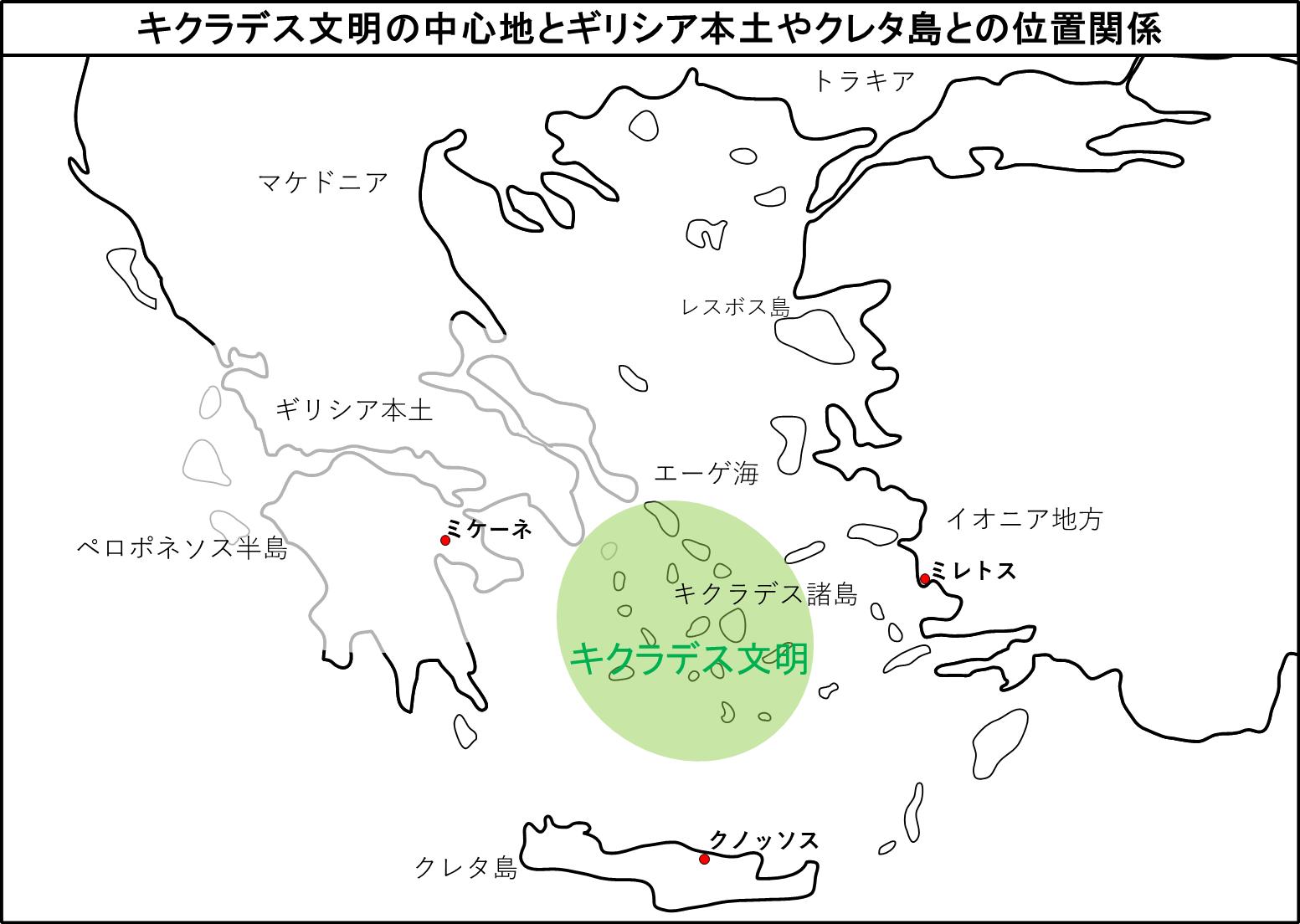 20200419① キクラデス文明の中心地とギリシア本土やクレタ島との位置関係