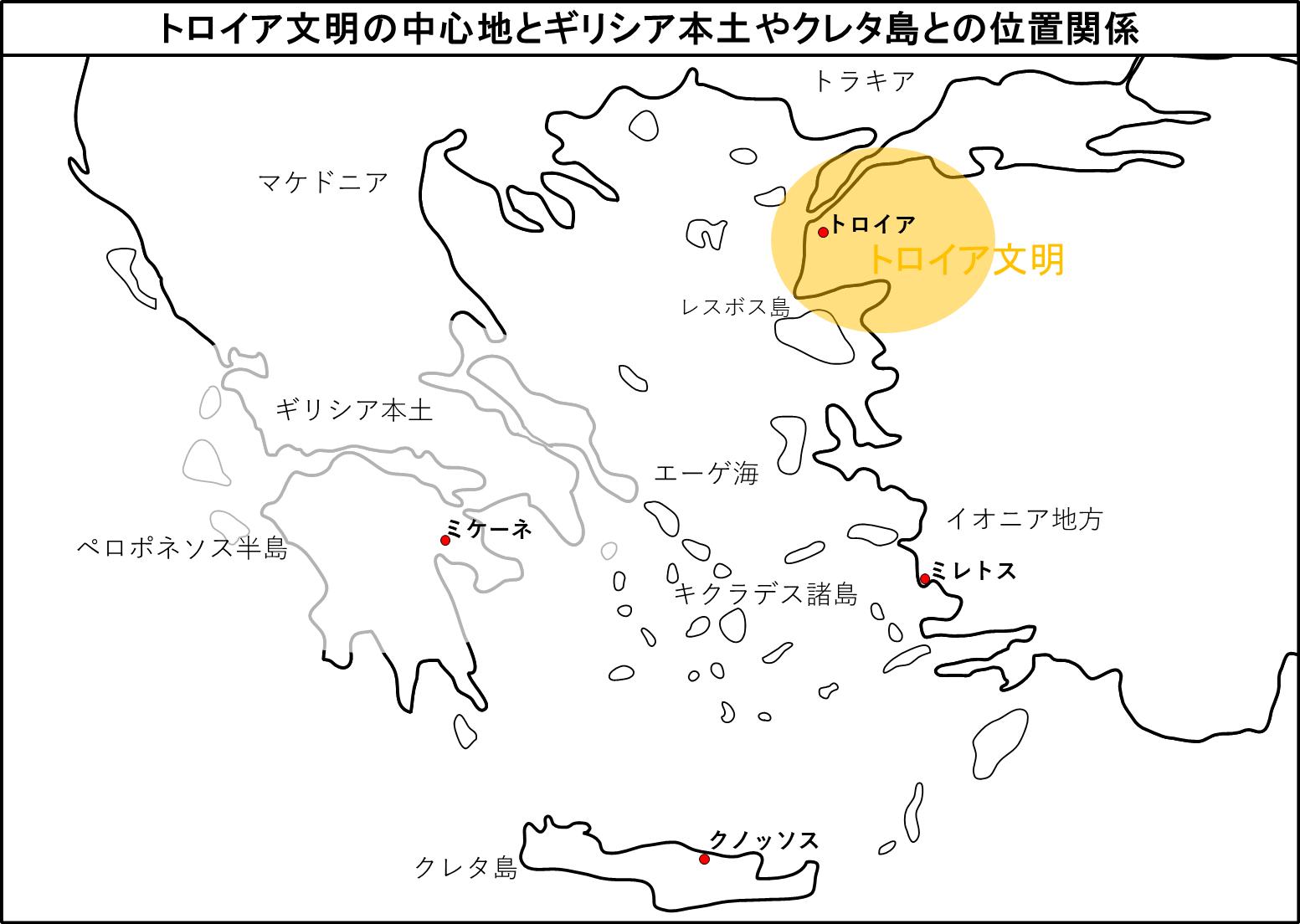 20200420① トロイア文明の中心地とギリシア本土やクレタ島との位置関係