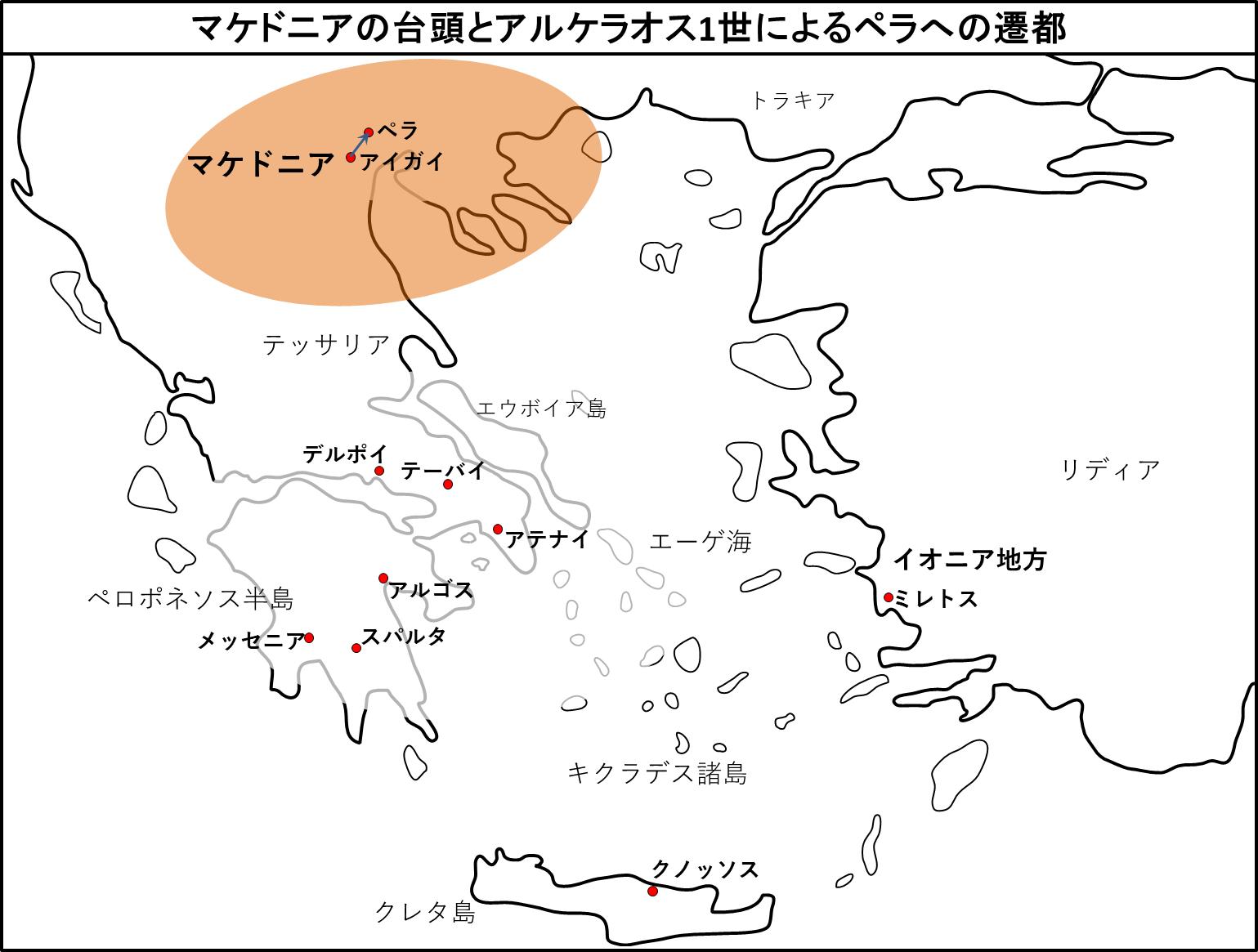 マケドニアの台頭とアルケラオス1世によるペラへの遷都