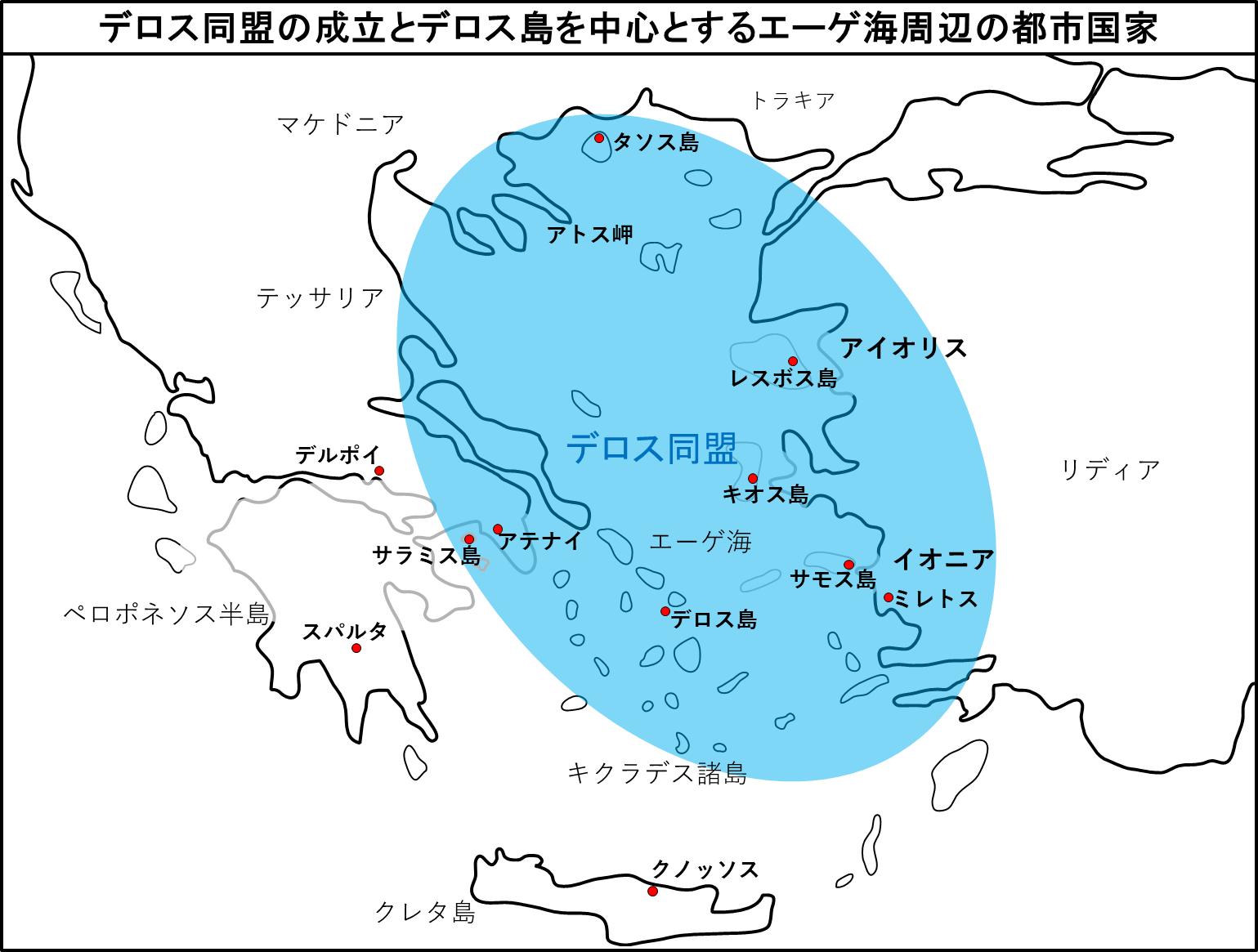 デロス同盟の成立とデロス島を中心とするエーゲ海周辺の都市国家